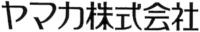 ヤマカ株式会社